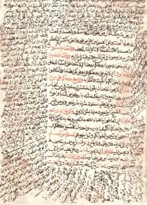 hadith-brotherhood1