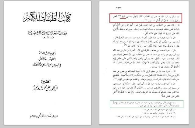 Tabaqat Ibn Sad Verlag 2
