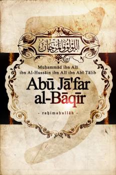muhammad ibn ali al-baqir sunni