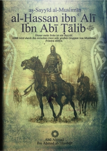 hassan ibn alii hhhh