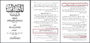 Musannaf ibn Abi Shaybah umar persisch