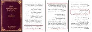 Silsilah Ad-Daifah persisch 2