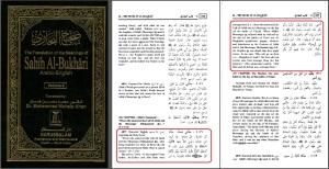 Sahih al-Bukhari uhud