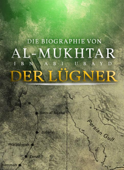 al-mukhtar
