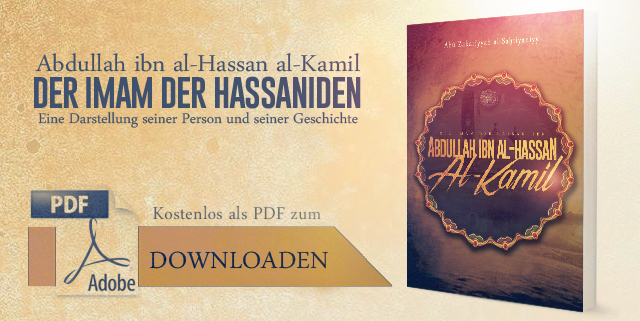 abdullah ibn hassan cover-bild